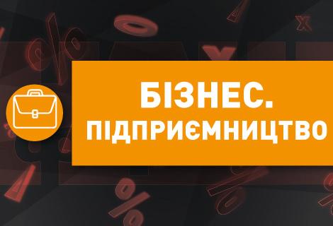 Купити найкращі бізнес книги на nashformat.ua