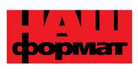 Логотип Наш Формат