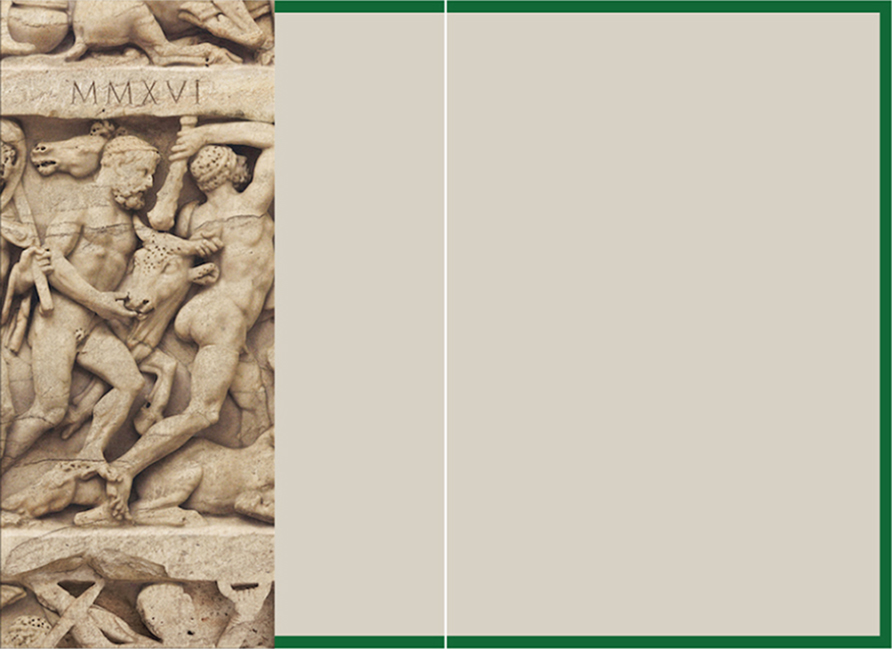 Книга ПЗТ із зеленою обкладинкою